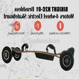 36V 38km/h JKING Electric Skateboard Power Motor Long Board