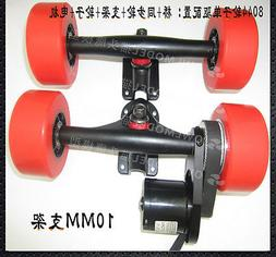 DIY single N5065 electric skateboard parts kit 8044 wheels 7