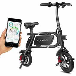 swagcycle folding electric bike